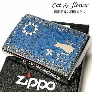 ZIPPO ライター かわいい キャット&フラワー ブルー ジッポ 猫 両面柄違い加工 ねこ柄 花柄 青 細密メタル レディース おしゃれ ギフト|hayamipro