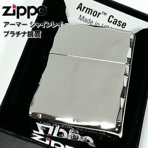 「アーマーZIPPO シャインレイカット」  重みのあるアーマージッポのコーナー彫刻モデル。 覗き込...