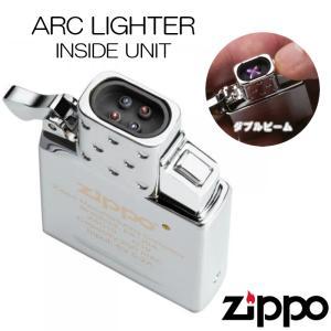 ZIPPO アークライター インサイドユニット シルバー ジッポ USB充電式 オイル ガス 不要 ...