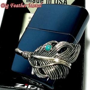 ZIPPO ライター ジッポ ビッグフェザーメタル イオンブルー かっこいい 青 大型3面メタル ターコイズ おしゃれ メンズ ギフト プレゼント|hayamipro