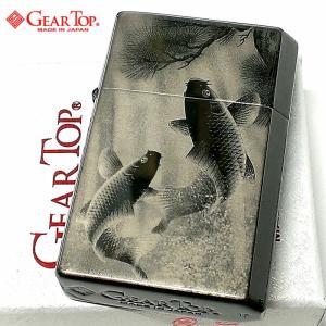 オイルライター ギアトップ 日本製 ライター 昇鯉 レーザー彫刻 黒 チタン加工 ブラック 重厚 かっこいい おしゃれ GEAR TOP 国産品 メンズ ギフト|hayamipro