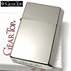 オイルライター ギアトップ 日本製 ライター ニッケルミラー 鏡面シルバー GEAR TOP シンプル 重厚 かっこいい おしゃれ 国産品 メンズ ギフト|hayamipro