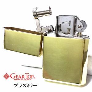 オイルライター ギアトップ 日本製 ライター ブラスミラー 鏡面ゴールド シンプル 重厚 かっこいい おしゃれ GEAR TOP 国産品 メンズ ギフト|hayamipro