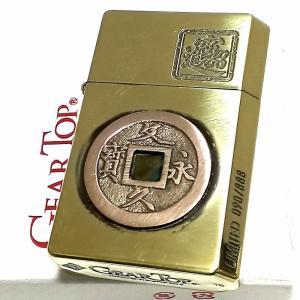 オイルライター ギアトップ 限定888個 文久永宝 日本製 ライター かっこいい 本物の古銭 アンティーク ブラス ミラー 重厚 おしゃれ GEAR TOP メンズ|hayamipro