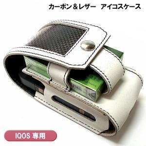 アイコスケース IQOS カーボン&本革 レザー ホワイト 日本製 電子タバコケース 白 ベルト装着可 シガレット おしゃれ メンズ ギフト|hayamipro
