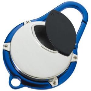 携帯灰皿 カラビナアシュトレイ ブルー おしゃれ アイコス メンズ 屋外 灰皿 ギフト|hayamipro