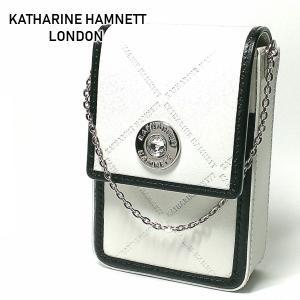 「キャサリン・ハムネット 牛革シガレットケース」  シンプルな型押しデザインにクリスタルが輝く、とて...