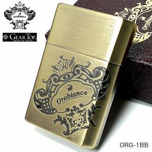 オイルライター オロビアンコ×ギアトップ Orobianco×GEAR TOP アンティーク ブラス 古美ゴールド ライター ブランド おしゃれ かっこいい メンズ ギフト|hayamipro