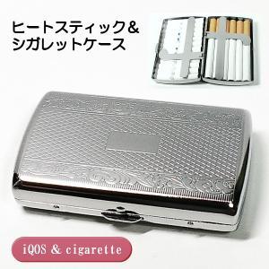 iQOS アイコス ヒートスティック シガレットケース カートリッジケース&タバコケース たばこケース アラベスク 唐草|hayamipro