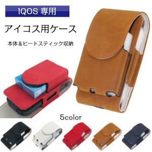 アイコスケース IQOS ケース シンプル PUレザー ペンギンライター社製 新作 電子タバコケース シガレットケース 全5色|hayamipro