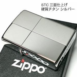 ZIPPO ライター おしゃれ 硬質チタン ジッポ かっこいい シルバー 鏡面&艶消し 銀 両面 チタン加工 シンプル メンズ ギフト プレゼント|hayamipro
