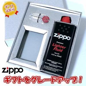 ZIPPO専用 ギフトセット ジッポ プレゼント用 ギフトボックス Gift BOX オイル フリン...