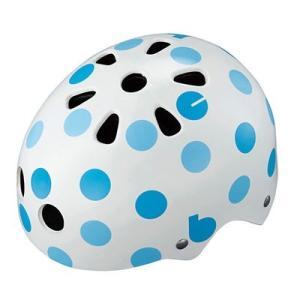【当店で自転車本体を購入&クッション2個目無料を不要とした方のみ】bikkeキッズヘルメット CHBH4652
