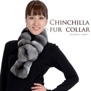 毛皮/チンチラ/ファー マフラー カラー(CK8403)