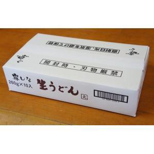 【送料無料】霧しな 生うどん 1箱 二人前×10袋入|hayashiya-kome