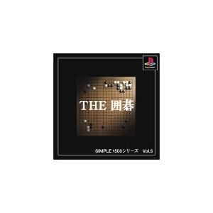 SIMPLE1500シリーズ Vol.5 THE 囲碁|hayasho