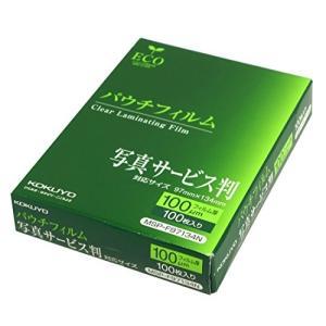 コクヨ ラミネートフィルム パウチフィルム 100ミクロン 手札ブロマイドサイズ 100枚 MSP-F100146N|hayasho