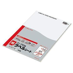 コクヨ ワープロ用 紙ラベル 共用タイプ A4 50枚 タイ-2111N-W|hayasho