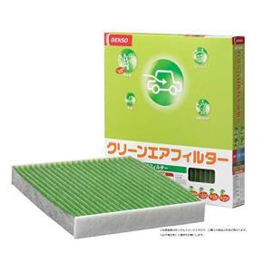 デンソー(DENSO) カーエアコン用フィルター クリーンエアフィルター DCC1009 (014535-0910) 高除塵 PM2.5対策 抗菌・防 hayasho