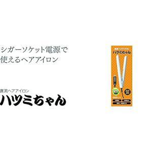 ジェーピーエヌ(JPN) 直流ヘアアイロン ハツミちゃん JPN-DC520 hayasho