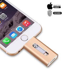 3?in 1?Lightning OTG USBフラッシュドライブ32?/ 64?/ 128?/ 256?GBペンドライブfor iPhone/iPa|hayasho