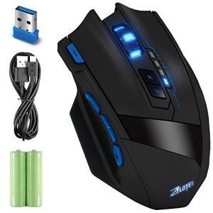 ワイヤレスゲームマウス、Kinnaraワイヤレス/有線マウスUSBレシーバー4調節可能なDPIレベル、9ボタンのノートブック、PC、コンピュータ、ノー|hayasho