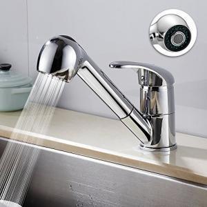 キッチン水栓 キッチン蛇口 混合栓 シャワー シングルレバー 伸縮ノズル シャワータイプ 洗面水栓 蛇口 整流切替可能 キッチン用水栓 シャワー バネ hayasho