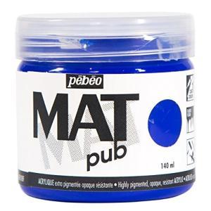Pebeo マットピュブ 140ml ウルトラマリンブルー|hayasho