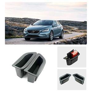 【RUIYA】Volvo ボルボ V40 2013-2020 ドアハンドル収納ボックス ドア収納ボックス ストレージボックス コンソールボックス ドア hayasho