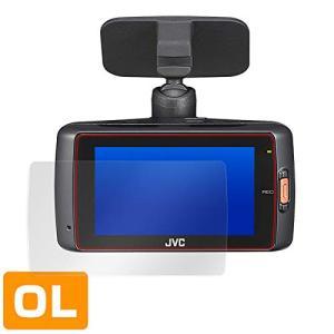 JVC ドライブレコーダー GC-DR1 用 日本製 指紋が目立たない 反射防止液晶保護フィルム OverLay Plus OLGCDR1/12 hayasho
