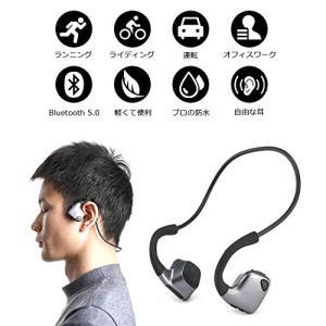 Bluetooth 5.0 骨伝導ヘッドセット スポーツヘッドホン ヘッドフォン ワイヤレスヘッドフォン スポーツヘッドホン 180mAhの大容量 防|hayasho