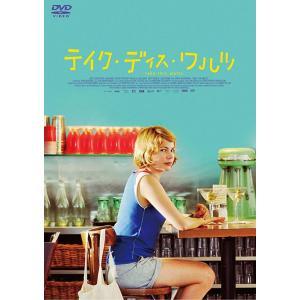 テイク・ディス・ワルツ [DVD] hayate