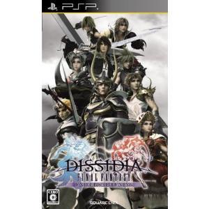 ディシディア ファイナルファンタジー ユニバーサル チューニング - PSP|hayate
