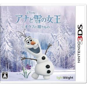 アナと雪の女王 オラフの贈りもの - 3DS|hayate