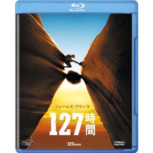 127時間 [Blu-ray] hayate