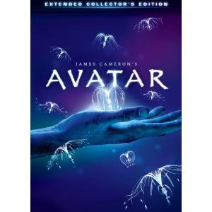 アバター DVD版エクステンデッド・エディション(本編3種収録)(初回生産限定3枚組) hayate