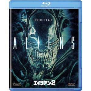 エイリアン2 [Blu-ray] hayate
