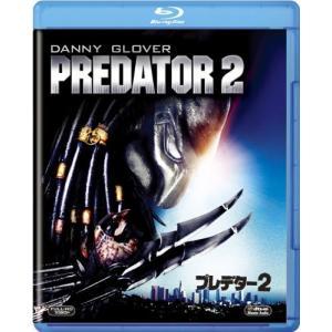 プレデター2 [Blu-ray] hayate