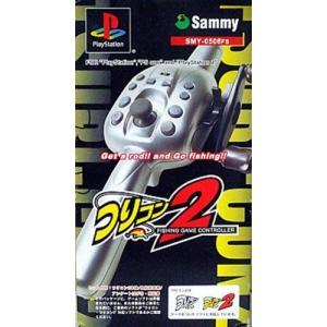 つりコン2 [video game]|hayate