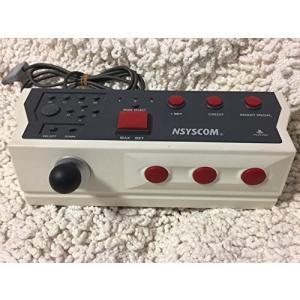 パチスロコントローラ(スロコン)ホワイト PS [video game]|hayate