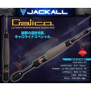 ジャッカル(JACKALL) キャリコ CAS-82UL-ST|hayate