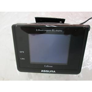 セルスター(CELLSTAR) ASSURA GPSレーダー 固定 AR-230XE|hayate