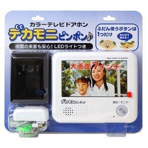 華芝ジャパン TVドアホン KJD-701 hayate