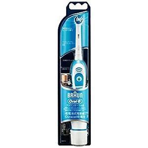 ブラウン オーラルB プラックコントロール DB4510NE 電動歯ブラシ 乾電池式|hayate