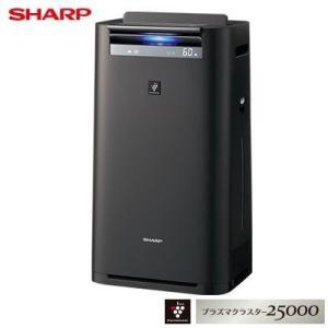 シャープ 加湿 空気清浄機 プラズマクラスター 25000 ハイグレード 16畳 / 空気清浄 31畳 PM2.5 モニター付 クラウド対応 グレー KI-HS70-H|hayate