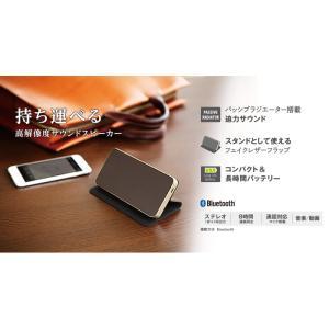 エレコム フラップ付Bluetoothスピーカー(ブラウン)ELECOM LBT-SPTR02AVBR|hayate
