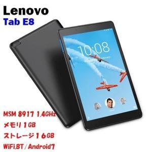 Lenovo(レノボ) Lenovo Tab E8 Wi-Fiモデル 1GB 16GB ZA3W0040JP(Lenovo Tab E8) ストレートブラック【開封未使用品】|hayate