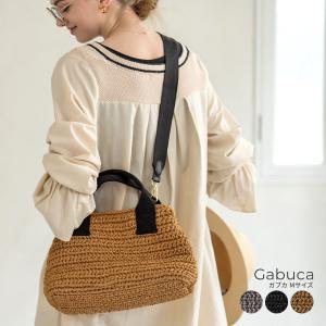 かごバッグ ショルダー付トートバッグ 送料無料 ヘイニ  「gabuca ガブカ Mサイズ」|hayni