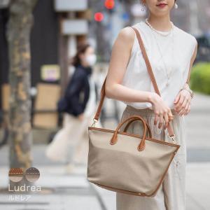 レディース トートバッグ ビジネスバッグ「 Ludrea ルドレア 」 hayni