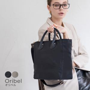 レディース ビジネス ナイロントートバッグ シンプル 大人 「 Oribel オリベル 」 hayni